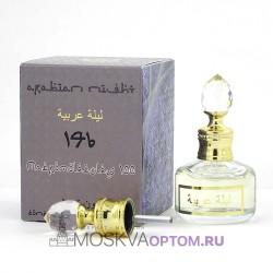 Арабские масляные духи Arabian Night № 146 Molecule 01, 20 ml