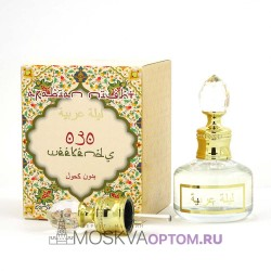 Арабские масляные духи Arabian Night № 030 Weekend, 20 ml