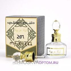 Арабские масляные духи Arabian Night № 207 Kirke, 20 ml