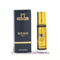 Масляные духи с феромонами Memo Marfa 10 ml