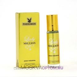 Масляные духи с феромонами Paco Rabanne Lady Million 10 ml
