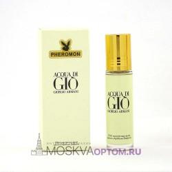 Масляные духи с феромонами Giorgio Armani Acqua di Gio 10 ml