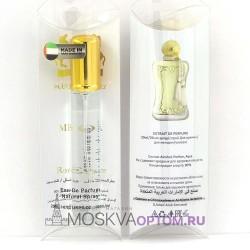 Мини- парфюм Parfums De Marly Meliora Edp, 20 ml
