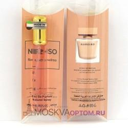 Мини- парфюм Narciso Rodriguez Narciso Poudree Edp, 20 ml
