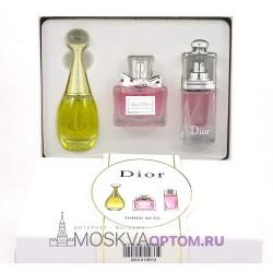 Подарочный набор Dior 3x 30 ml