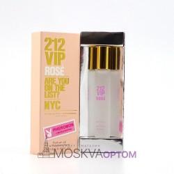 Духи с феромонами (масляные)Carolina Herrera 212 VIP Rose 10мл
