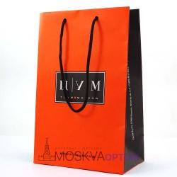Подарочный пакет ЦУМ оранжевый (15*23)