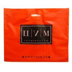 Пакет подарочный Цум (50*60)