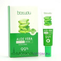 Праймер с экстрактом алое Botuoli Aloe Vera 99%