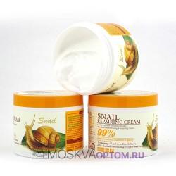 Омолаживающий крем с муцином улитки Wokali Snail Repairing Cream