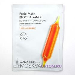Антивозрастная тканевая маска c экстрактом цитруса юдзу Images Blood Orange