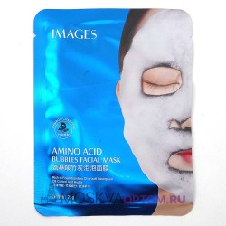 Тканевая пузырьковая маска для лица Bubbles Amino Acid