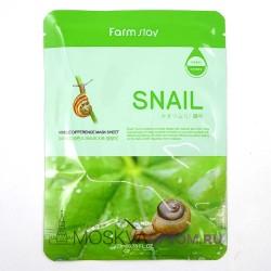 Восстанавливающая тканевая маска FarmStay Snail с экстрактом улитки