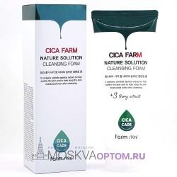 Пенка для умывания с центеллой азиатской FarmStay Cica Farm Nature Solution Cleansing Foam