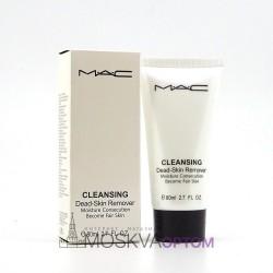 Пилинг для лица MAC Cleansing Dead-Skin Remover