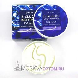Тканевые патчи для кожи вокруг глаз с бета-глюканом Petitfee B-Glucan Deep Firming Eye Mask