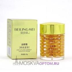 Крем-гель для кожи вокруг глаз с золотом Beilingmei Gold Eye Cream