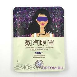 Горячая паровая маска для глаз Bioaqua с экстрактом лаванды