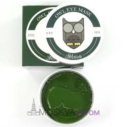Питательные гидрогелевые патчи D.S.Mdaisiman Owl Eye Mask