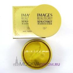 Гидрогелевые патчи для глаз Images Beautecret с частицами золота