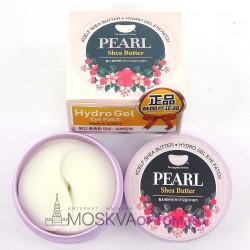 Гидрогелевые патчи для глаз с маслом ши и жемчужной пудрой Koelf Pearl Shea Butter