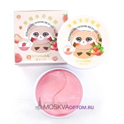Гидрогелевые патчи для глаз SersanLove Strawberry с экстрактом клубники
