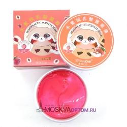 Гидрогелевые патчи для глаз SersanLove Peach с экстрактом персика
