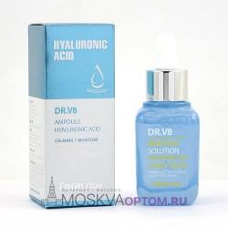 Ампульная сыворотка с гиалуроновой кислотой FarmStay DR.V8 Ampoule Solution Hyaluronic Acid