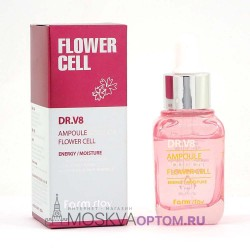 Ампульная сыворотка с цветочными экстрактами FarmStay DR.V8 Ampoule Solution Flower Cell