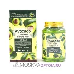 Многофункциональная ампульная сыворотка с экстрактом авокадо FarmStay Avocado
