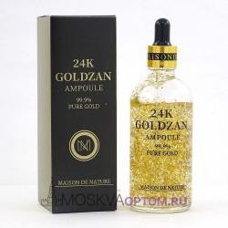 Сыворотка для лица 24K Goldzan Ampoule 99.9%
