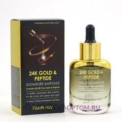 Ампульная сыворотка с золотом и пептидами FarmStay 24K Gold & Peptide Signature Ampoule