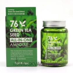 Многофункциональная ампульная сыворотка с зеленым чаем Farm Stay