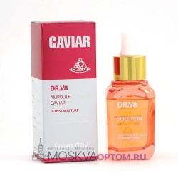 Ампульная сыворотка для лица с экстрактом икры FarmStay DR.V8 Ampoule Solution Caviar