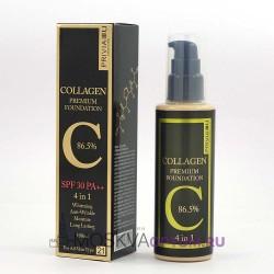Крем тональный Privia U Collagen Premium Foundation (тон № 21)