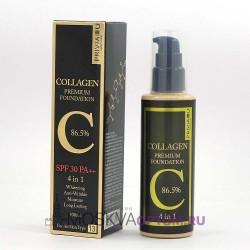 Крем тональный Privia U Collagen Premium Foundation (тон № 13)