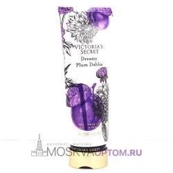 Парфюмерный лосьон для тела Victoria's Secret Dreamy Plum Dahlia