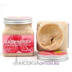 Скраб для тела с малиной Wokali Raspberry Sherbet Body Scrub