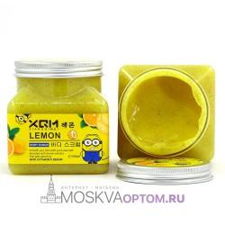 Скраб для тела с лимоном XQM Lemon