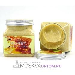 Скраб для тела с медом Wokali Honey Sherbet Body Scrub