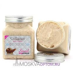 Скраб для тела Collagen Snail с муцином улитки