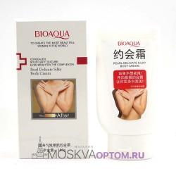 Осветляющий крем-консилер BioAqua Pearl Delicate Silky Body Cream