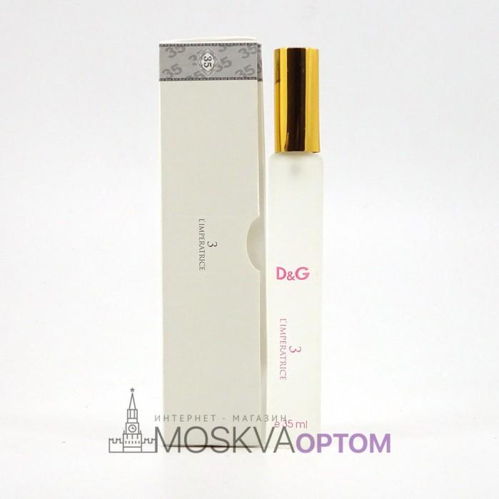 Dolce&Gabbana 3 l'Imperatrice  женский 35ml