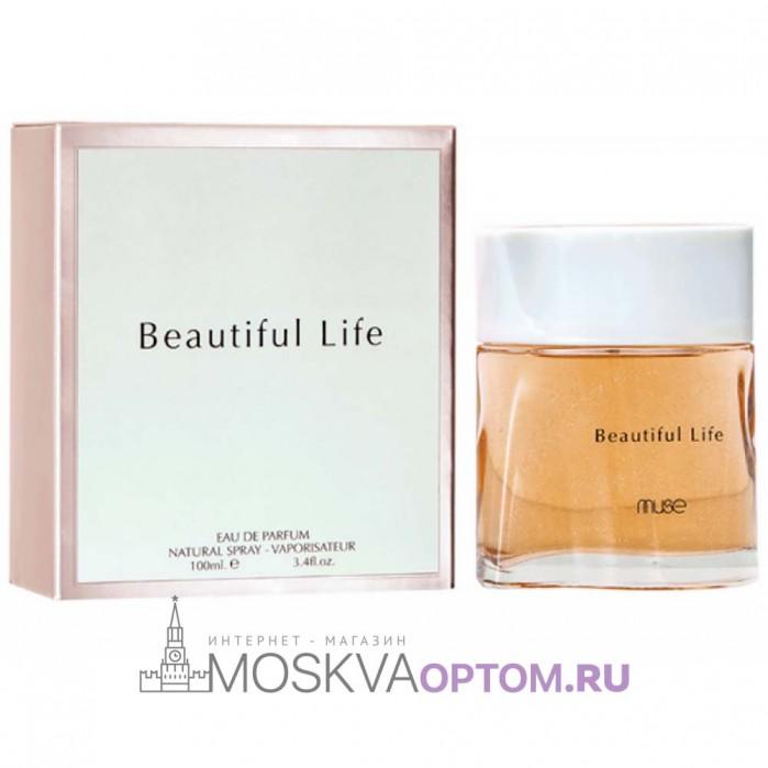 Muse Beautiful Life Edp, 100 ml (ОАЭ)