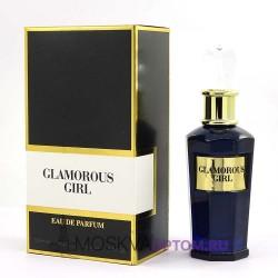 Fragrance World Glamorous Girl Edp, 100 ml (ОАЭ)