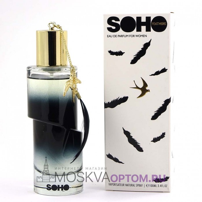 Giovanni Bacci Soho Feathers Woman Edp, 100 ml (ОАЭ)