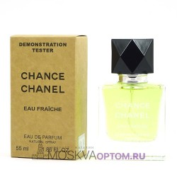 Тестер Chanel Chance Eau Fraiche Edp, 55 ml (Dubai)