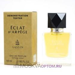 Тестер Lanvin Eclat D'Arpege Edp, 55 ml (Dubai)