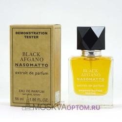 Тестер Nasomatto Black Afgano Extrait de parfum, 55 ml (Dubai)