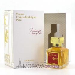 Парфюм Maison Francis Kurkdjian Baccarat Rouge 540 Унисекс